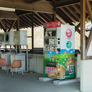 Wellness Park Goshiki