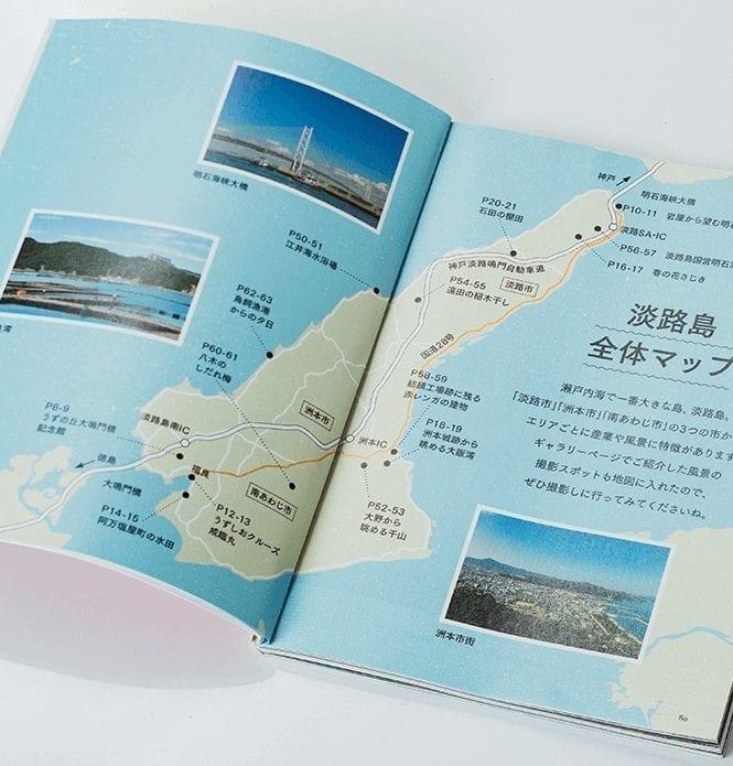 【 NIHONBSHI MUROMCHI SUMOTOKAN】Setouchi Style SPECIAL ISSUE