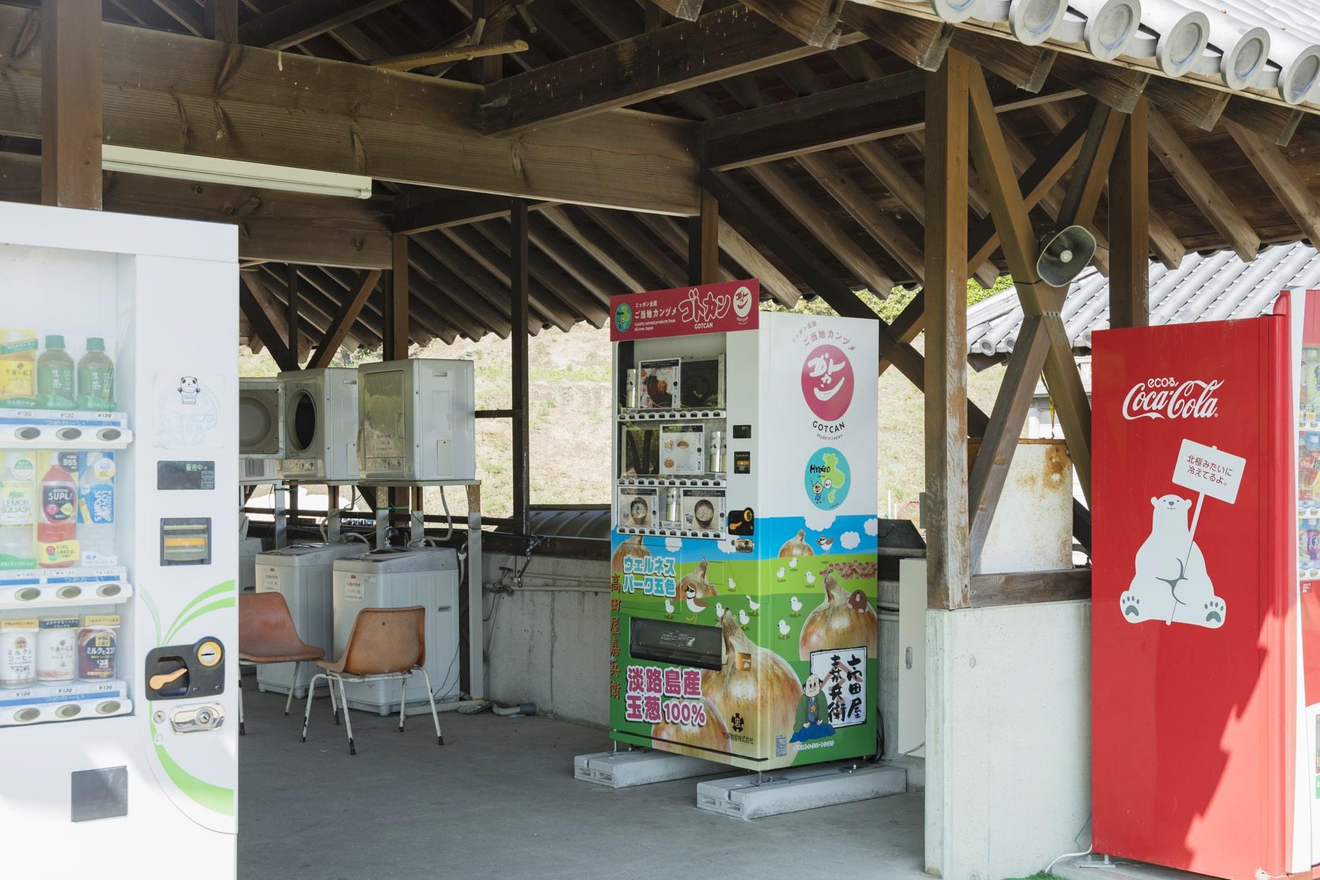 ウェルネスパーク五色に淡路島産の玉ねぎを使用した本物のこだわりカレーと創業180年の「かわばたみそ」のみそ汁が登場!