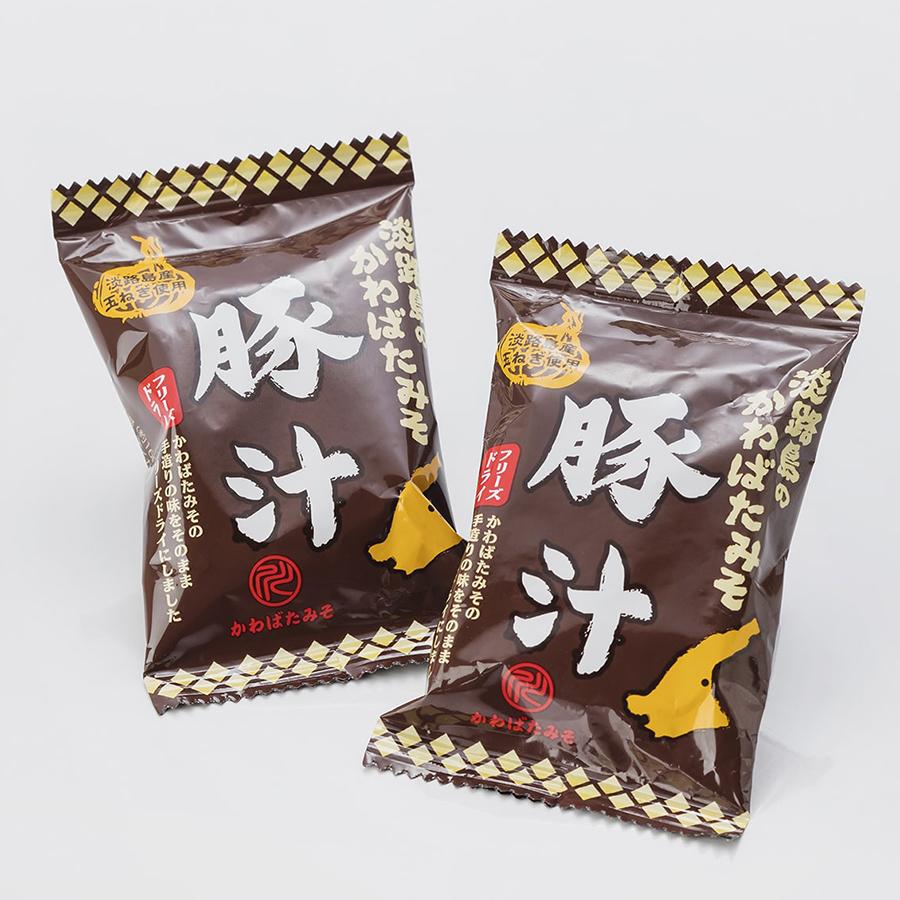 淡路島のかわばたみそ 玉ねぎみそ汁+豚汁4個セット 各2個入(フリーズドライ)