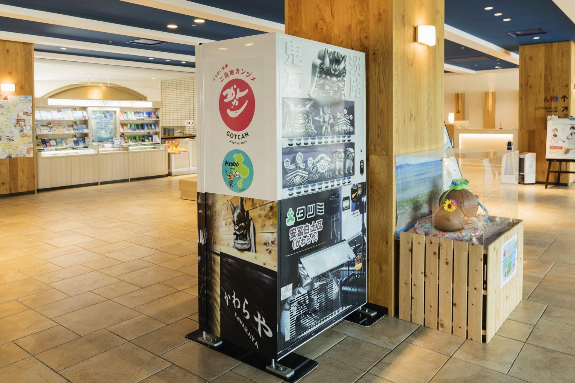 うづ志ほ名産店が自然が育んだ美味しい商品をお届けします!
