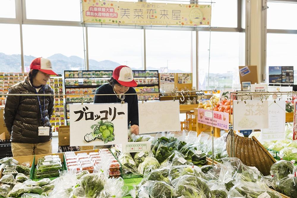 兵庫県南あわじ市の交通拠点「陸の港西淡」にご当地自販機が設置されました。