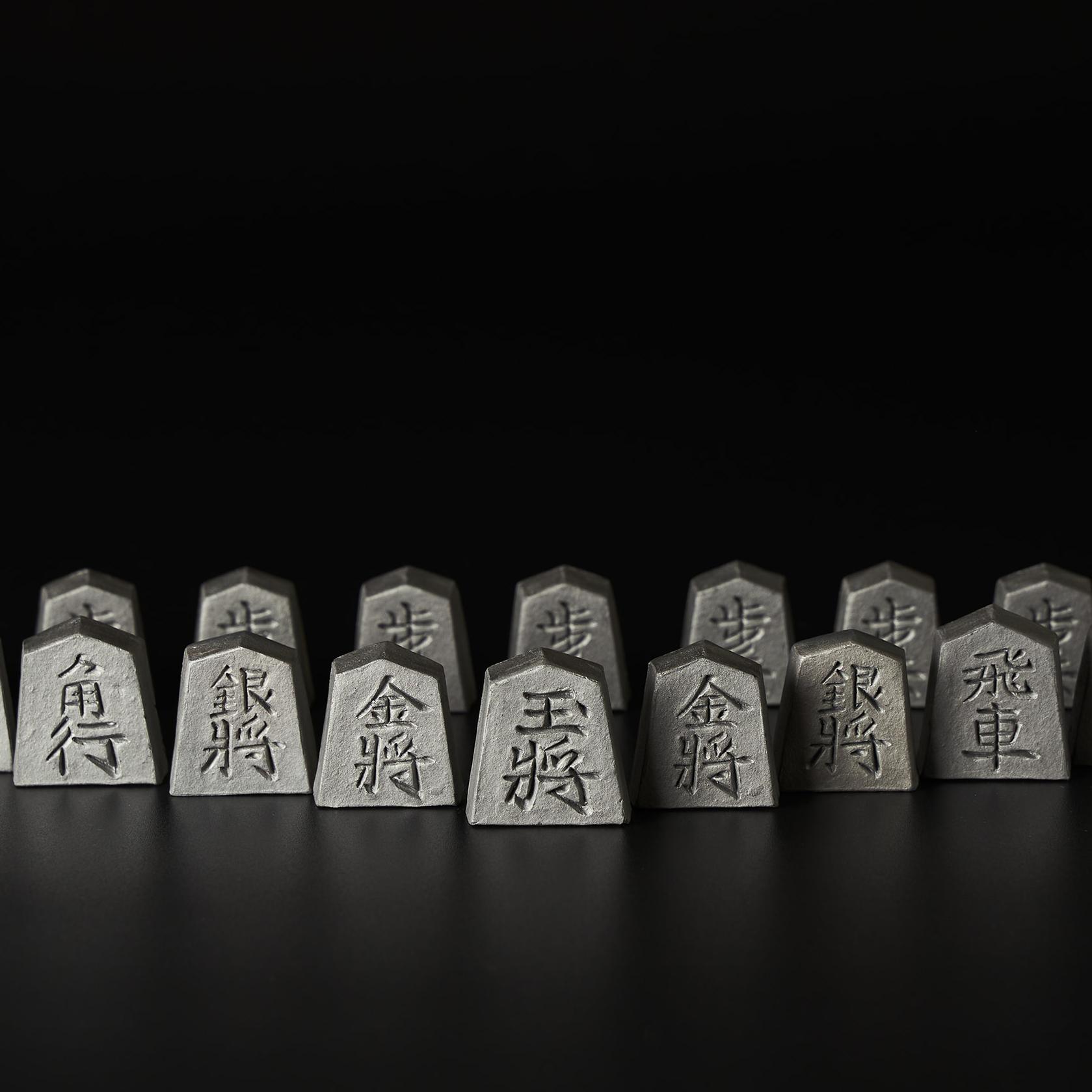 Awaji Kawara tile Shogi pieces(20pcs Gyoku King Ver.)