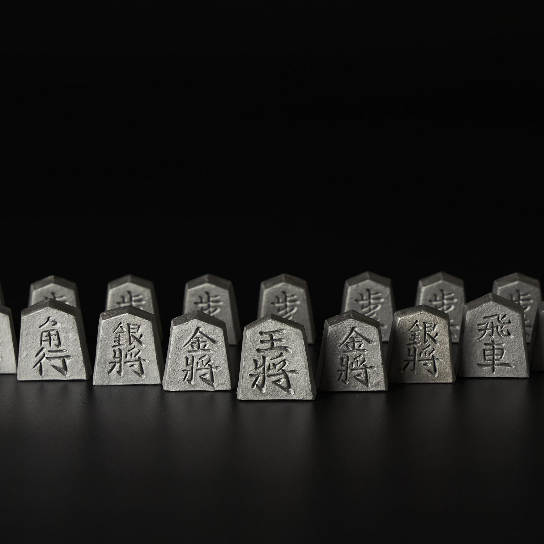 Awaji Kawara tile Shogi pieces(20pcs Ou King Ver.)