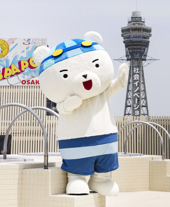 大阪スパワールドでスッパカレー対決!